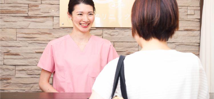 美容皮膚科新宿マリアクリニックの受付スタッフ
