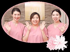 東京で医療レーザー脱毛なら新宿マリアクリニック