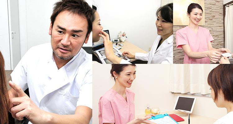 新宿マリアクリニックはカウンセリング・診察を重視